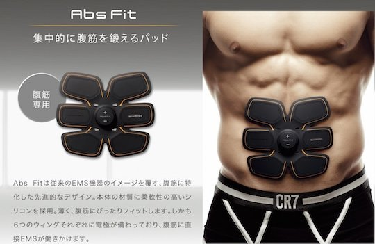SixPad Abs Fit Gel Sheets
