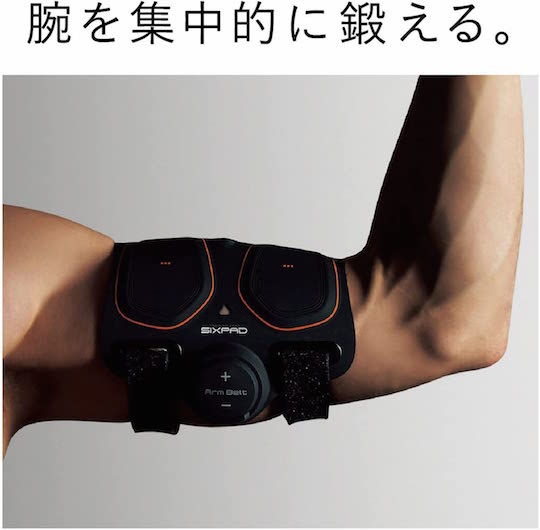 SixPad Arm Belt Training Gear
