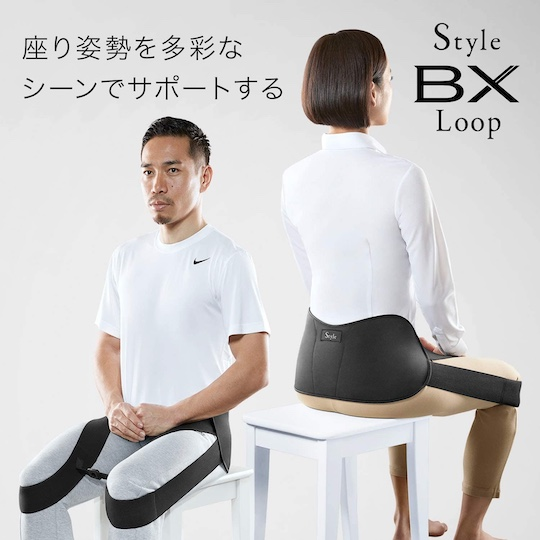 Style BX Loop Back Posture Brace