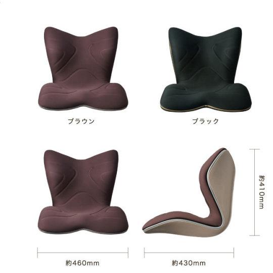 Style Premium Posture Chair