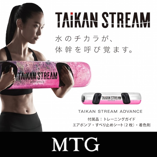 Taikan Stream Muscle Training Board