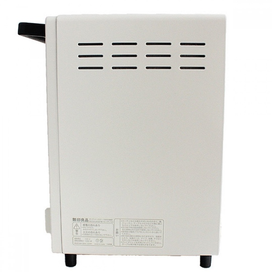 MUJI Toaster Oven Vertical Type MJ-OTL10A