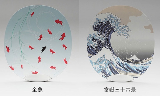 Solano Uchiwa Japanese Design Fan