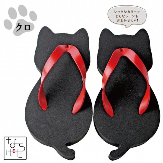 Nyarageta Cat Geta Sandals