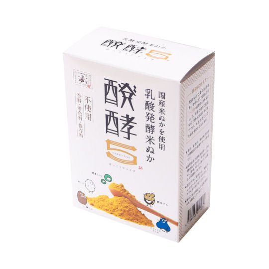 Hako Five Rice Bran Powder
