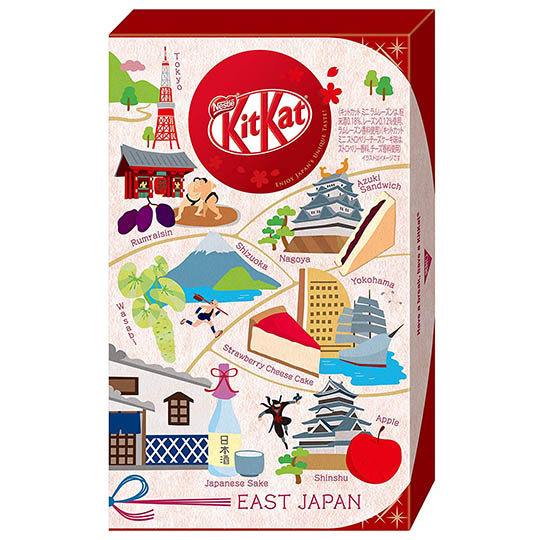 Japanese Kit Kat Mini East Japan and West Japan Region