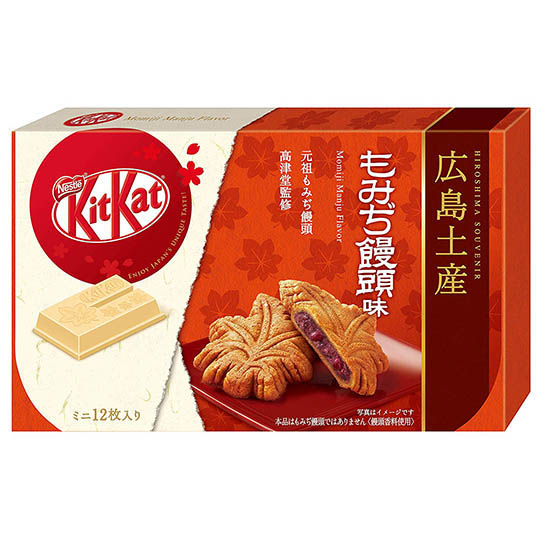 Kit Kat Mini Momiji Manju Flavor (Pack of 12)