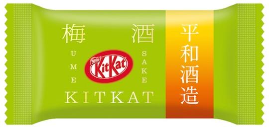 Kit Kat Mini Ume Sake Tsuru-ume Umeshu Plum Wine (9 Pieces)