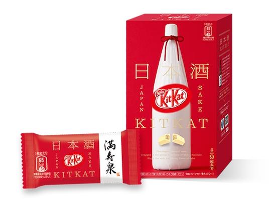 Kit Kat Japanese Sake Flavor (9 pieces)