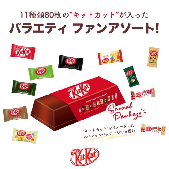 Kit Kat Mini Super Assortment (11 Flavors, 80 Snacks)