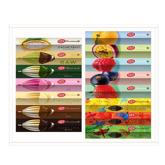 Nestle Japan Kit Kat Chocolatory Gift Box