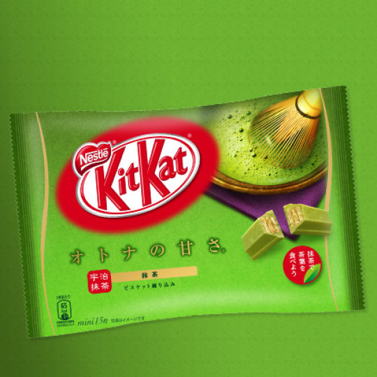 Kit Kat Mini Matcha Japanese Green Tea