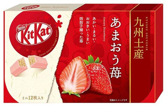 Kit Kat Mini Amaou Strawberry (Pack of 12)