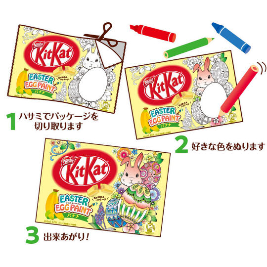 Kit Kat Mini Easter Banana (Pack of 12)