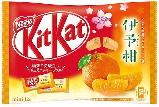 Kit Kat Mini Iyokan Citrus Flavor (Pack of 12)