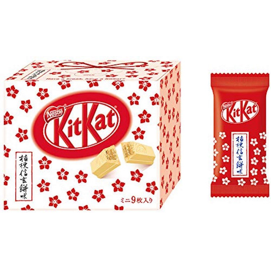 Kit Kat Mini Kikyo Shingen Mochi (Pack of 9)