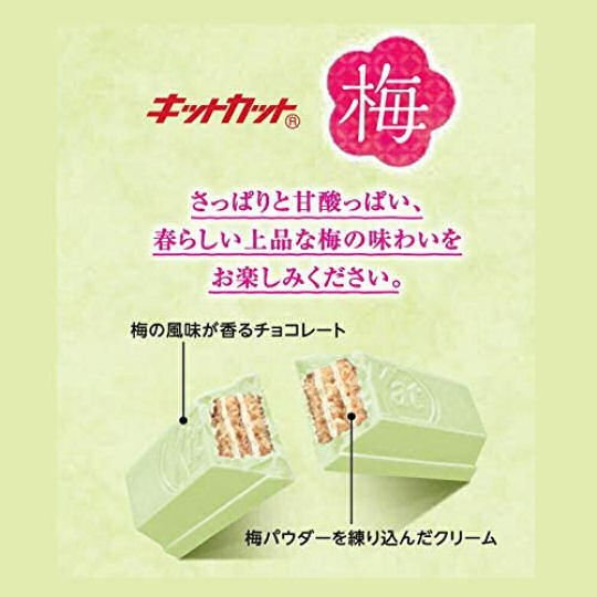 Kit Kat Mini Ume Plum (Pack of 13)