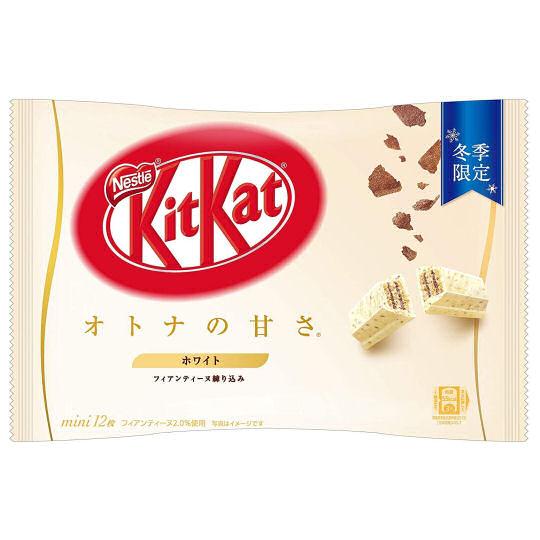 Kit Kat Mini White (Pack of 12)