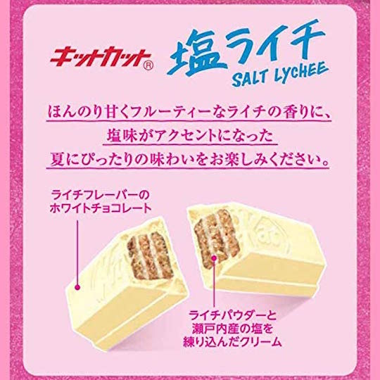 Kit Kat Mini Salt Lychee (Pack of 11)