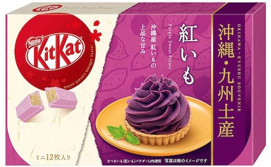 Kit Kat Mini Okinawan Purple Sweet Potato (12 Pack)