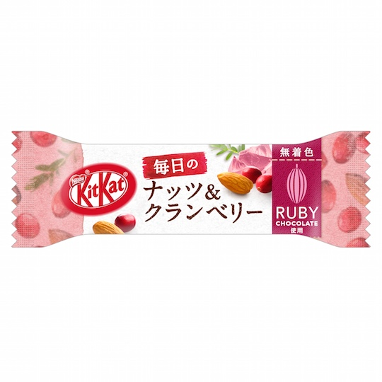 Kit Kat Everyday Nuts and Cranberry Ruby Chocolate (Pack of 2)