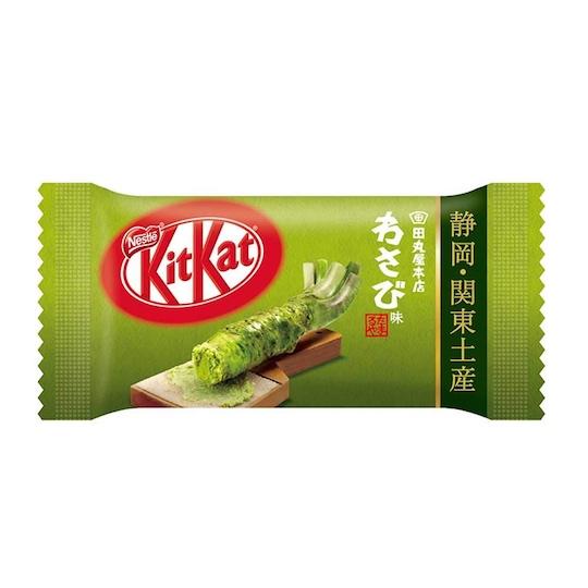 Kit Kat Wasabi Flavor (12 Pack)