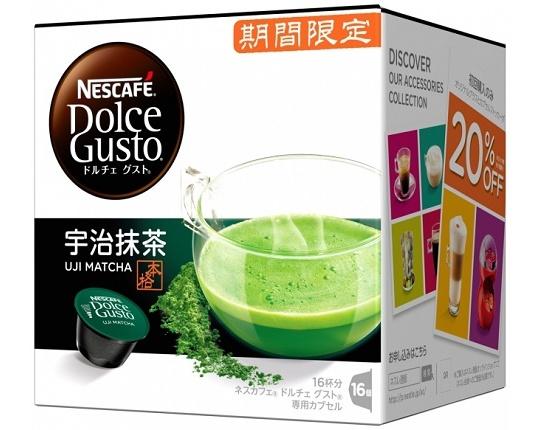 Nestle Nescafe Dolce Gusto Uji Matcha Green Tea Capsules