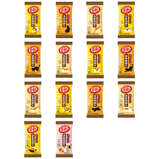 Kit Kat Mini Onsen Hot Spring Manju (Pack of 14)