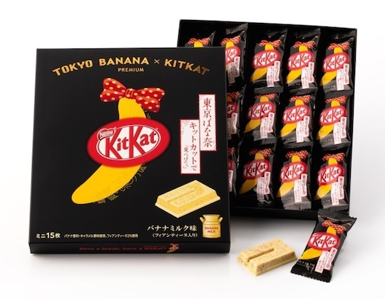 Tokyo Banana Kit Kat Mini Premium (Pack of 15)