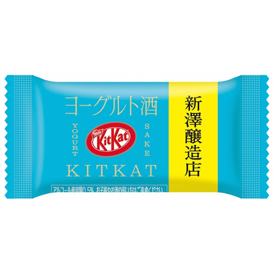 Kit Kat Mini Yogurt Sake (Pack of 9)