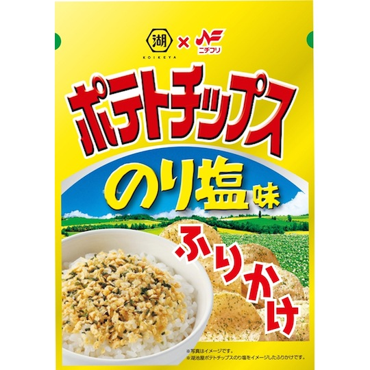 Seaweed Salt Potato Chips Flavor Furikake Rice Topping (20 Pack)