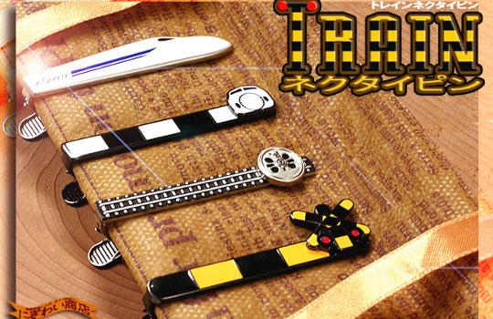 Train Necktie Pin