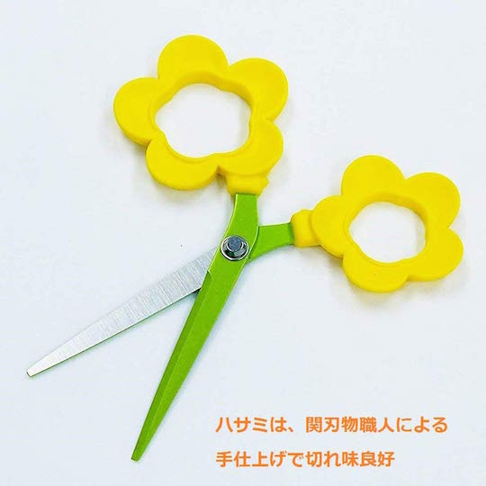 Nikken Cutlery Decorative Flower Design Scissors Cocone