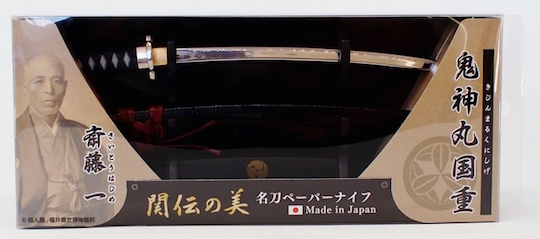 Japanese Shinsengumi Police Sword Paper Knife