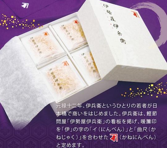 Ninben Iseya Ihee Katsuobushi Luxury Gift Set