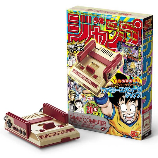 Nintendo Famicom Mini Weekly Shonen Jump Manga Version