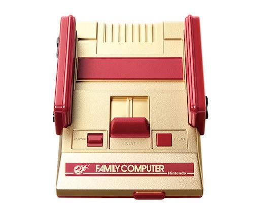 Nintendo Famicom Mini Weekly Shonen Jump Manga Version