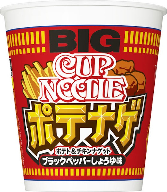 Nissin Cup Noodle Potenage Big Fries Chicken Nuggets (6 Pack)