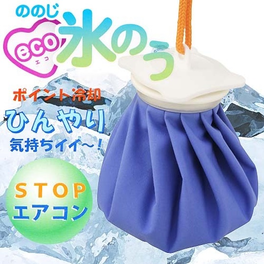 Head-cooling Ice Bag Fever Treatment Stand