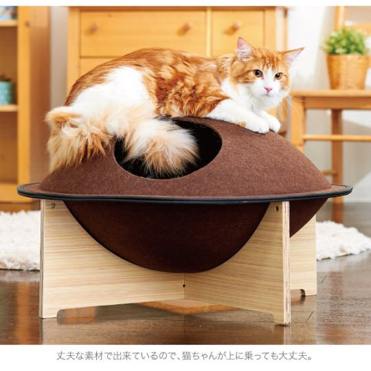 Dorayaki Cat Nest