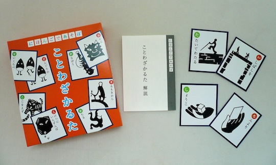 Japanese Kotowaza Proverbs Flashcards