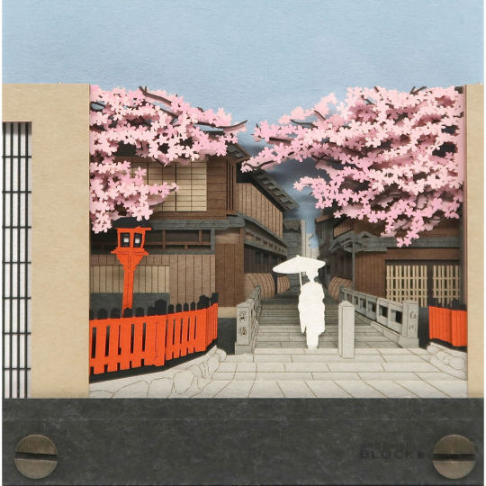 Omoshiroi Block Scenery Blossoms in Kyoto Memo Pad