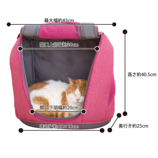 Muna Pet Carrier