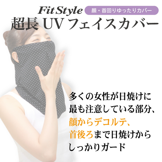 Fit Style UV Face Cover