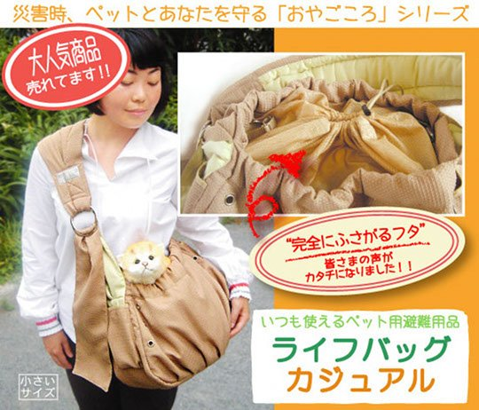 Pet Emergency Shoulder Bag