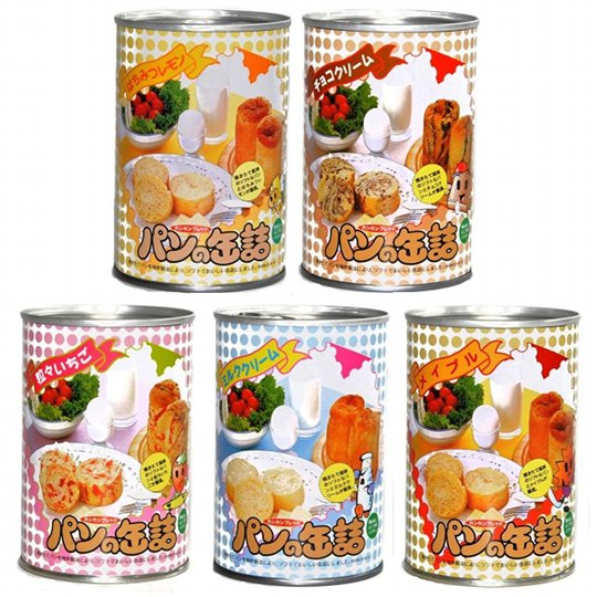 Canned Pan Japanese Cake 5 Can Set