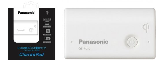 Panasonic Chargepad Wireless Mobile Charging Device