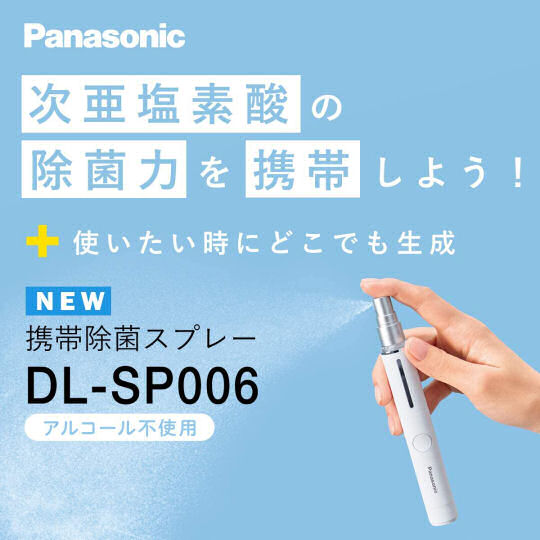 Panasonic DL-SP006-W Portable Disinfectant Spray
