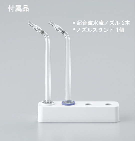 Panasonic Doltz Mouth Jet Washer