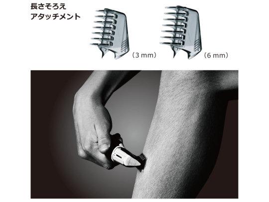 Panasonic ER-GK60-W Mens Body Trimmer